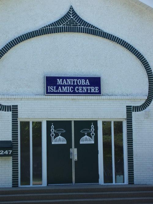 Manitoba Islamic Centre